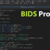BIDS 情報送信PI(ver1.0) 公開再開のお知らせ